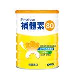 Protison Whey Protein Powder 500g, , large