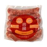 冷藏台灣豬原味香腸真空包350g, , large