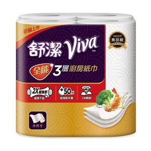舒潔全能三層廚房紙巾-60PCx4捲