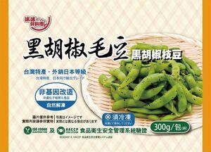冰冰好料理黑胡椒調味毛豆300g