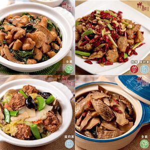 祥和蔬食開運蔬食組(四道菜含運價)