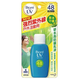 Biore UV Super UV Milk-Herb