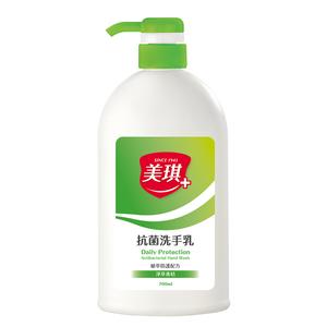 Majestic  Hand Wash 700ml