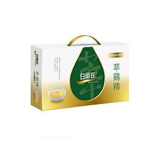 Brands EOC-Collagen Chicken Essence