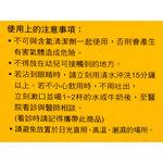 象印CD-K03E 檸檬酸清洗劑, , large