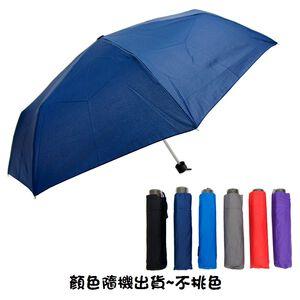 55CM*8K銀素玻纖超輕傘