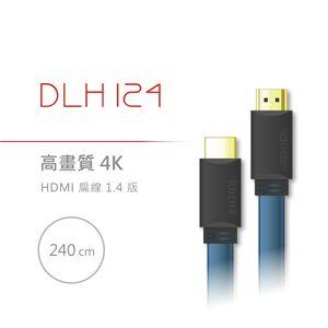 DIKE DLH124 4K HDMI扁線 2.4M