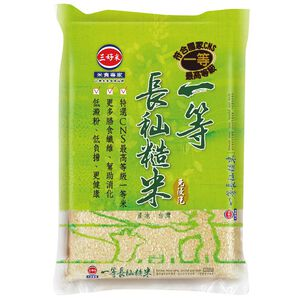 Grade A Long Grain Brown Rice