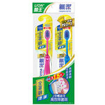 LION SYSTEMA WIDE CLEAN TOOTHBRUSH, , large