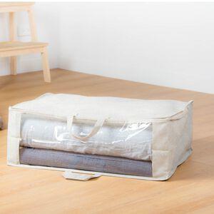 UNDER BED STORAGE BAG XL