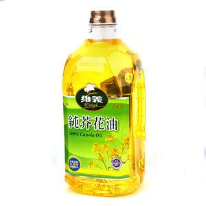 weiyi canola oil