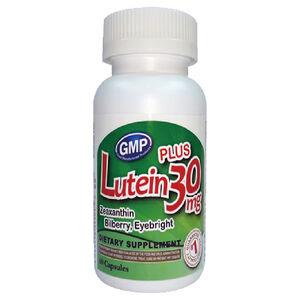 GMP葉黃素加強膠囊60粒
