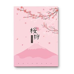驛森町16K櫻花膠裝筆記本-櫻花櫻狩