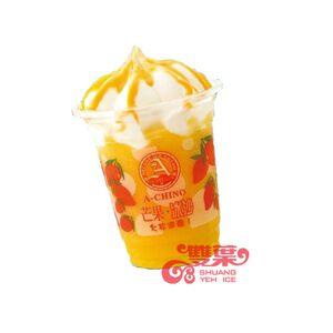 阿奇儂冰砂--芒果