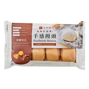 十方苑-黑糖地瓜饅頭(全素)-8入