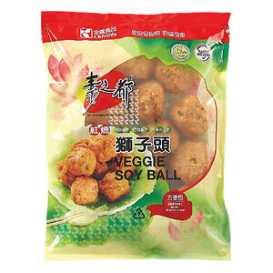 Veggie Soy Ball