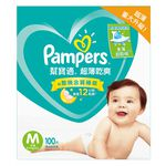 PAMPERS DPR M, , large