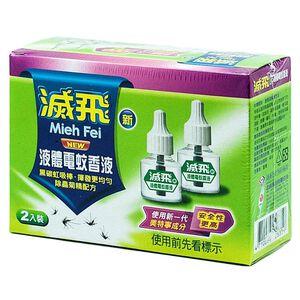 滅飛液體電蚊香液-油性-45ml