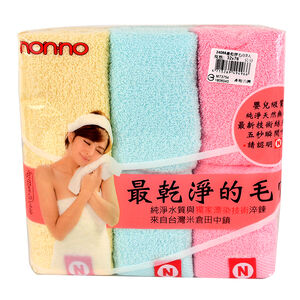 Combo Pack Towel