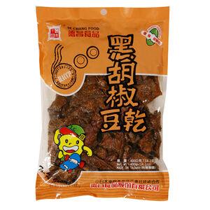 德昌豆乾-黑胡椒