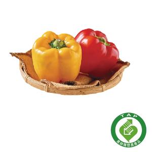 家樂福履歷彩色甜椒(每盒約300g)