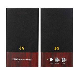 JY2039 wooden speaker