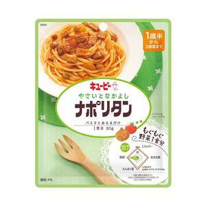 Kewpie Spaghetti With Ketchup
