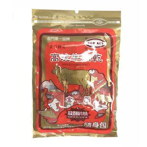 Kowkun spicy Favor Beef Lump