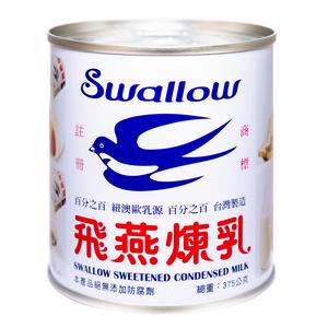 Condensed Milk-original(jar)