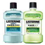 Listerine Zero +GT, , large