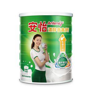 Anlene better taste Milk Powder