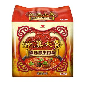 Imperial Meal-Spicy Beef