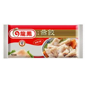 Mc Pork Dumpling