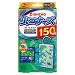 日本金鳥防蚊掛片150日(無臭), , large