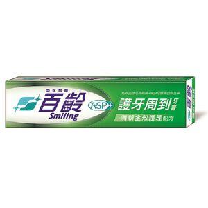 Smiling Toothpaste For Peroidental Disea
