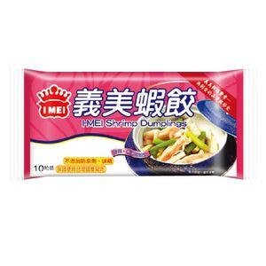 【火鍋好物】義美蝦餃