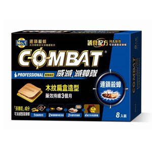 Combat Roach (Decoration)