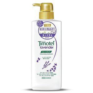 Timotei Lavender  Treatment