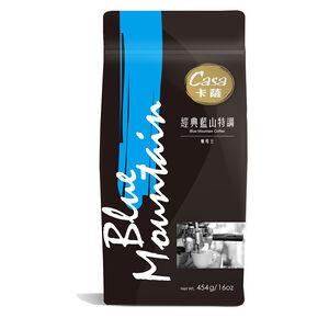 Casa Blue Montain Coffee