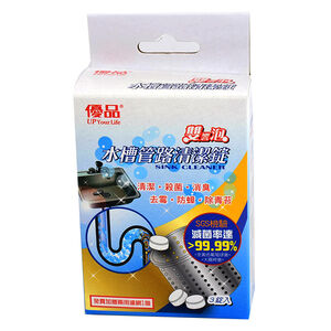 UP Sink Cleaning Tablet
