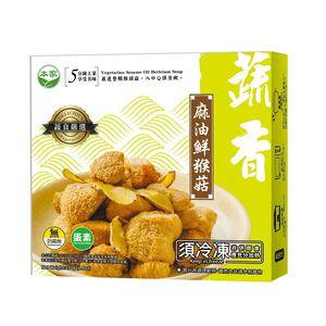 Benjia Vegetarian Sesame Oil Hericium
