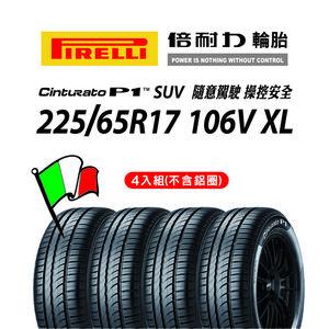 P1SUV 225/65R17 106V XL(C)