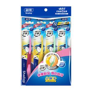 Shallop Toothbrush