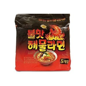 NoBrand Seafood Jjamppong Ramen