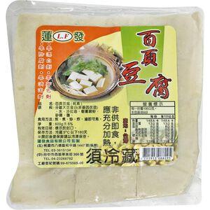 Modern Tofu
