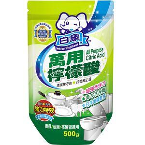 White Elephant All-Purpose