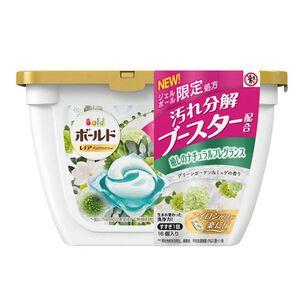 PG BOLD New Premium Laundry Caps-Green