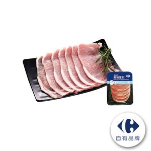 CF Frozen Pork Loin BBQ 250g