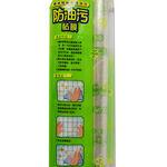 3M 百利廚房防油汙貼膜-3入, 幸運草, large