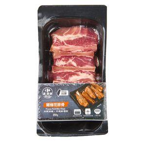 CF Frozen Pork Ribs Chops 250g